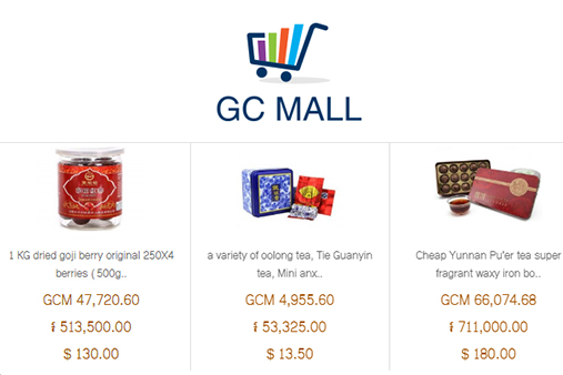 GC Mall is an Online Shoping Platform
